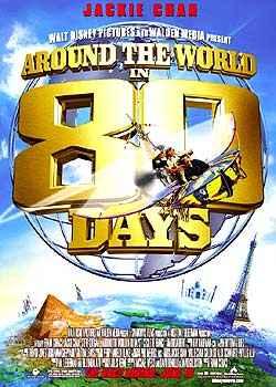 环游地球80天