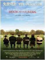 葬�Y上的死亡 修�桶�