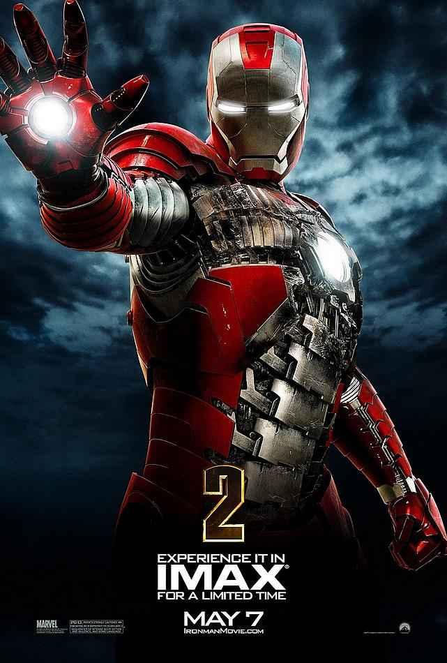 钢铁侠2 修复版