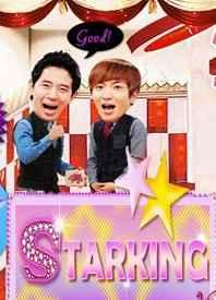 Star King 2013全52集