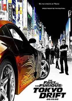 速度與激情3:東京漂移