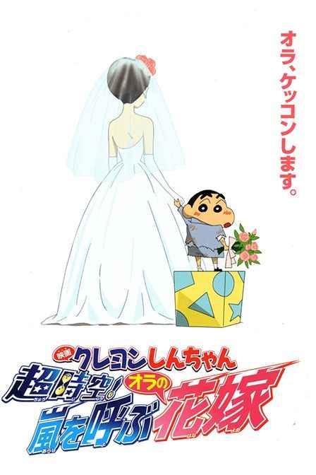 ��P小新2010��霭� 呼�颈╋L雨的我的新娘