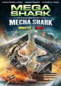 超級鯊大戰機器鯊