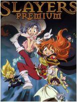 秀逗魔��士��霭� 2001:Premium
