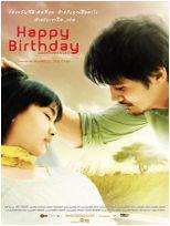 生日快乐 泰国版