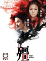 僵/僵尸�@情 TVB全33集