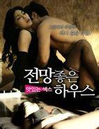 美景之屋2预告DVD