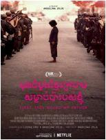 �s父:柬埔寨女孩的回��