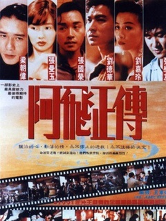 香港经典老电影合集