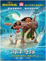海洋奇�高清DVD