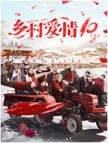 �l村�矍�10(上)