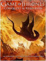 权力的游戏: 征服与反抗
