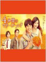 四分�的金�K菊�B�d01集