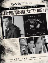 假�O性�o罪�B�d07集