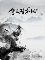 新倚天屠����B�d50集
