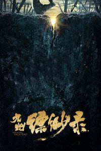 九州�~���B�d56集