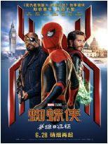 蜘蛛�b:英雄�h征 �影高清海��