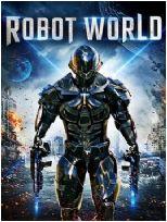 �C器人的世界