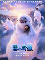 雪人奇�/�L毛雪��