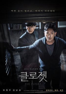 衣橱 韩国电影