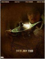 阿拉丁 印度2009版