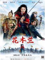 花木兰电影 刘亦菲高清海报
